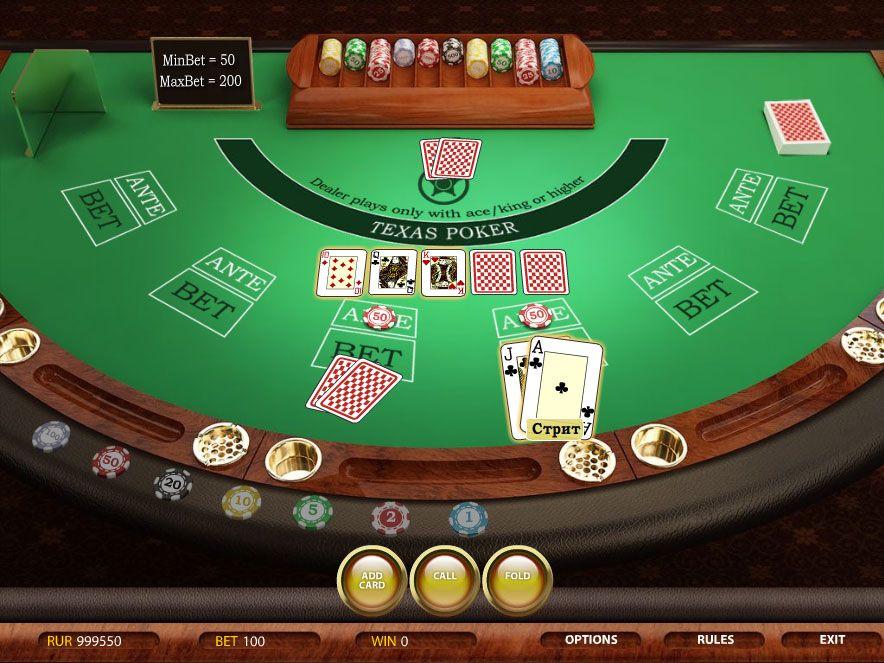 в покер онлайн бесплатно . - Покер