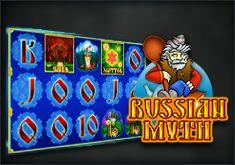 Russian Myth